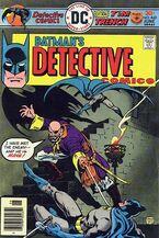 Detective Comics 460