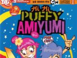 Hi Hi Puffy Amiyumi Vol 1 3