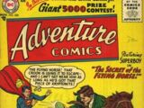 Adventure Comics Vol 1 230