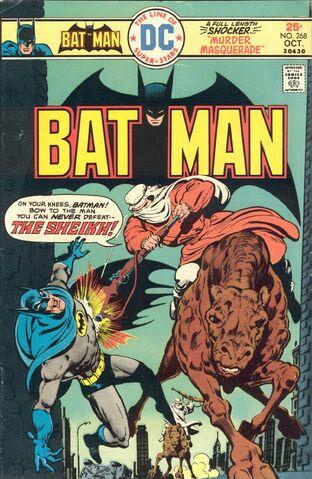 File:Batman 268.jpg