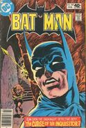 Batman 320