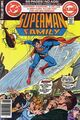 Superman Family Vol 1 196