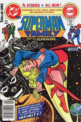 File:Superman Family Vol 1 221.jpg