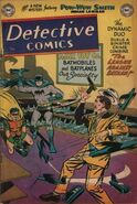 Detective Comics 197