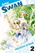 Swan Vol 1 2
