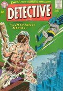 Detective Comics 337