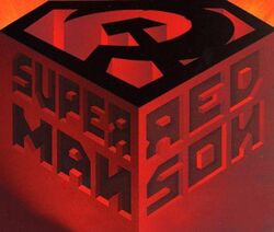 Superman Red Son logo