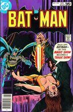 Batman 295