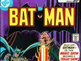 Batman Vol 1 295