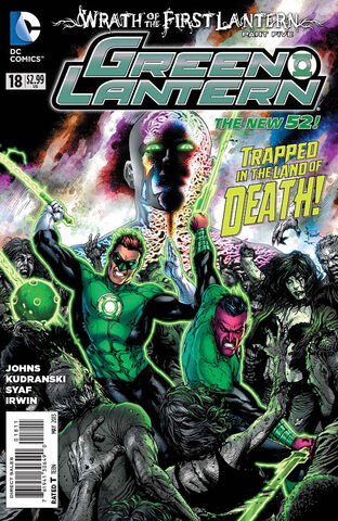 File:Green Lantern Vol 5 18.jpg