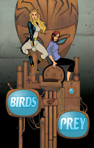 File:Birds of Prey 0014.jpg