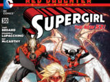 Supergirl Vol 6 30