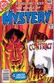 House of Mystery v.1 260