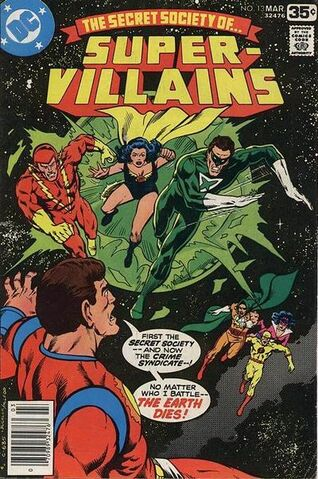 File:Secret Society of Super-Villains Vol 1 13.jpg