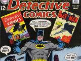 Detective Comics Vol 1 387