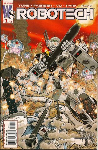 File:Robotech Vol 1 1 Variant.jpg