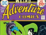 Adventure Comics Vol 1 436