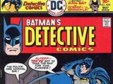 Detective Comics Vol 1 459