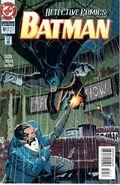 Detective Comics 684