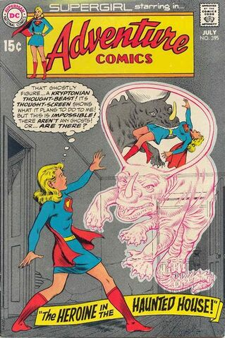 File:Adventure Comics Vol 1 395.jpg