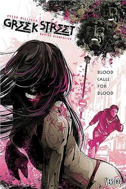 Cover for the Greek Street: Blood Calls For Blood Trade Paperback