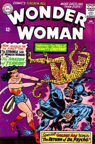 File:Wonder Woman Vol 1 160.jpg
