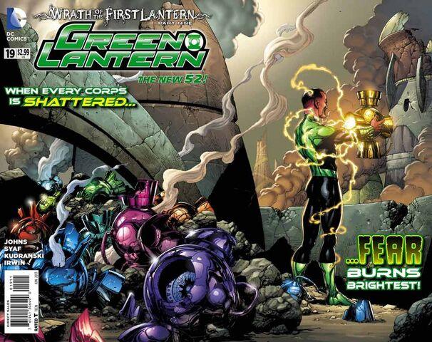 File:Green Lantern Vol 5 19 WTF Gatefold Cover.jpg