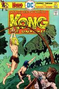 Kong the Untamed 3