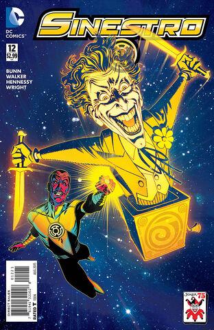File:Sinestro Vol 1 12 Variant.jpg