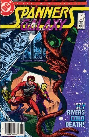 File:Spanner's Galaxy vol 1 2.jpg