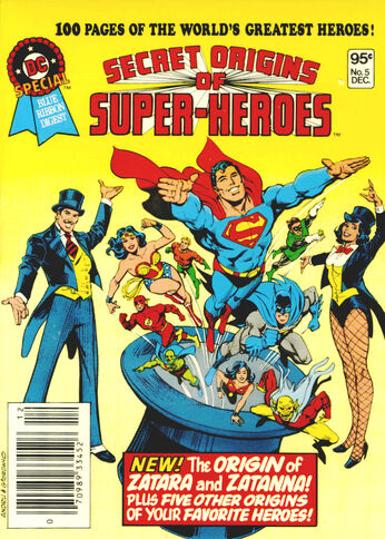 File:DC Special Blue Ribbon Digest 5.jpg