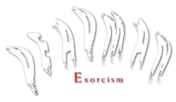 Deadman Exorcism (1992) logo