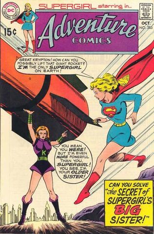 File:Adventure Comics Vol 1 385.jpg
