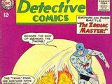 Detective Comics Vol 1 323
