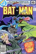 Batman 307