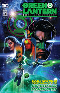 Green Lantern 80th Anniversary 100-Page Super Spectacular Vol 1 1