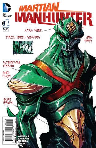File:Martian Manhunter Vol 4 1 Variant.jpg