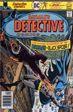 Batman vs Black Spider