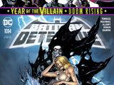 Detective Comics Vol 1 1014