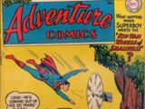Adventure Comics Vol 1 208