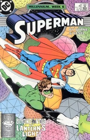 File:Superman v.2 14.jpg