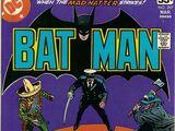 Batman Vol 1 297