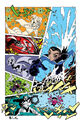 Teen Titans Go! Vol 1 10 Textless.jpg