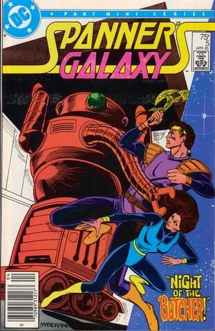 File:Spanner's Galaxy vol 1 5.jpg