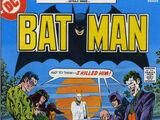 Batman Vol 1 291