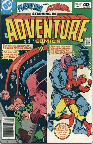 File:Adventure Comics Vol 1 471.jpg