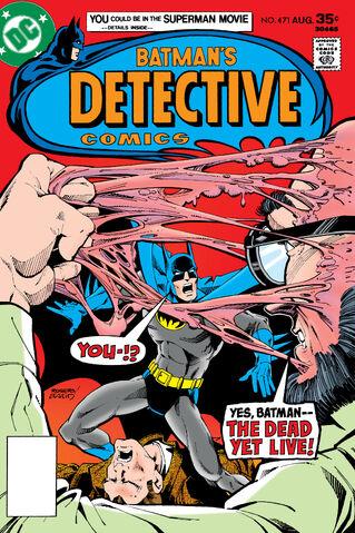File:Detective Comics 471.jpg