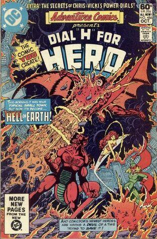 File:Adventure Comics Vol 1 486.jpg