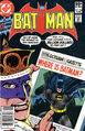 Batman 336