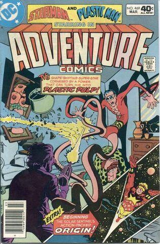 File:Adventure Comics Vol 1 469.jpg